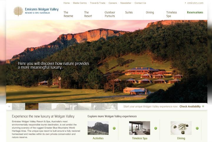 EKHR_homepage